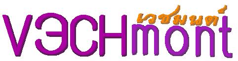 vechmont